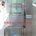 南通残疾人轮椅升降机小型电动升降机价格厂家有图片