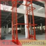 鏈條導軌式升降機 固定式液壓簡易貨梯 車間升降貨梯