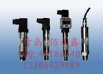 深圳生产线水压监控变送器 液压油压传感器厂家