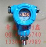 供气管道压力变送器 车间供气压力调节控制变送器价格