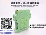 青島城陽區信號隔離器哪個品牌好工藝精良