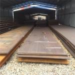 萊蕪市寶鋼NM450耐磨鋼板廠家報價