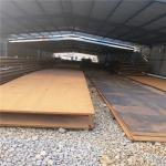 衡水莱钢NM450耐磨钢板报价