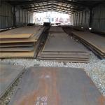 撫州舞鋼NM450耐磨鋼板批發