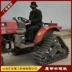 农用904拖拉机安装三角履带轮防陷半链轨