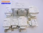 歐司朗 OSRAM 鈉燈 歐標金鹵燈 銅芯 高強度氣體放電燈