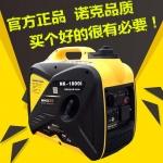 家用2kw变频静音汽油发电机NK-1800i