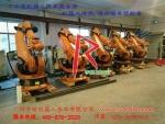 库卡KUKA机器人KR-510-R3080漏油保养