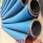 水庫用輸水膠管A慶陽水庫用輸水膠管A水庫用輸水膠管源頭