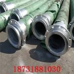 葉輪水泵輸水膠管A揭陽市高壓葉輪水泵輸水膠管現貨