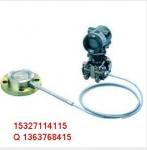 羅斯蒙特溫度傳感器0068QN11U060L200R20
