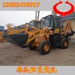 挖掘机价格咨询中首重工多功能挖掘机轮式挖掘机厂家