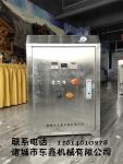 高压蒸汽清洗机  蒸汽洗车设备 汽车空调清洗机