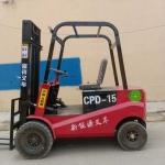 型电动叉车 1.5吨电动叉车 节能 冷库专用 富祥叉