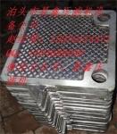 280型32O型375型450型铝合金压滤机过滤板