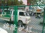 内蒙古 包头网围栏|防盗网围栏卖多钱 价格贵吗