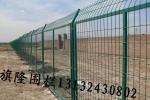 铁网围栏/厂区 工地铁丝网围栏哪里批发--包头旗隆
