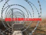 包头刀片刺网_刺丝网围栏_监狱专用网围栏