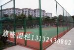 包头网围栏/体育场 操场网围栏 勾花网围栏