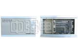MGD-X6/7U新型多媒体信息箱