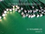 1W大功率LED不锈钢水底灯