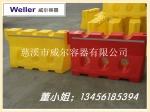 交通设施水马、路标、防撞桶、隔离墩、建筑施工屏障