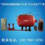 气体顶压消防给水设备 气体顶压装置 厂家销售价格公平
