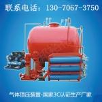 气体顶压消防给水设备 气体顶压技术
