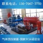 氣體頂壓消防設備-消防氣體頂壓-氣體頂壓裝置
