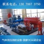 邦裕得氣體頂壓消防給水設備廠家銷售價格合理保證驗收