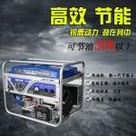 环保型5KW汽油发电机配置高