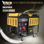 10KW柴油发电机广告车改装用