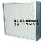 供应5929-0102-02高效空气过滤器