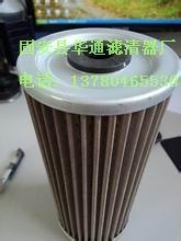 供应5929-0102-10空气过滤器