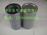 供应10072694 泵车液压滤芯