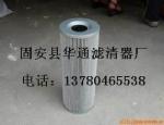 供应30326195泵车液压油滤芯