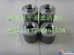 供应10190588泵车液压油滤芯