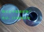 ZL12X-122*20液压油滤芯