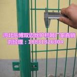 长沙双边丝护栏网湖南公路铁丝防护网厂家直销