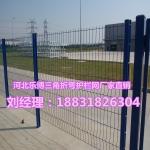 长沙三角折弯护栏网湖南浸塑小区围栏网厂家乐博供应