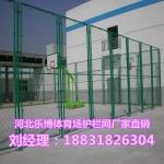 长沙体育场护栏网湖南铁丝焊接栅栏网厂家专业生产