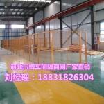 长沙车间隔离网湖南铁丝焊接网衡阳仓库防护网