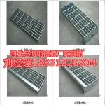 黑龙江钢梯踏步板哈尔滨镀锌钢格板厂家生产