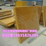哈尔滨玻璃钢格栅板黑龙江洗车房网格板厂家价格