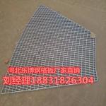 黑龙江哈尔滨热镀锌异型钢格板厂家加工定做