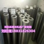 江西冲孔网厂生产南昌卷板冲孔网-圆孔网 低价格