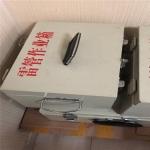 昌泰供应500发雷管箱 便携式手提雷管箱 雷管箱厂家