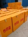 山东厂家直销玻璃钢雷管炸药箱 防爆钢板雷管火药箱 直销