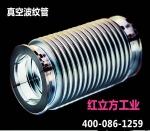 金属补偿器不锈钢软连接波纹软管耐高耐腐蚀
