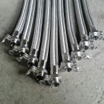 金属软管不锈钢金属软管304不锈钢丝编织管钢丝软管